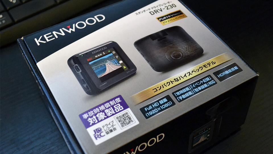 ライブレコーダー DRV-230 (ケンウッド)の外箱